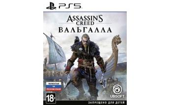 Game for Sony PS5 Assassin's Creed: Valhalla, russian version