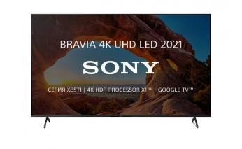 """TV Sony 65"""" 4K Ultra HD HDR Smart TV KD-65X85TJ"""