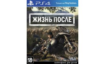 Game for Sony PS4 Life later, russion version